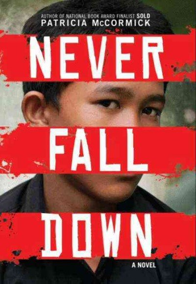 Never Fall Down